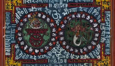რაქუ-და-კეტუ
