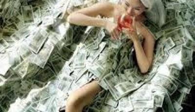 როგორ ვიშოვოთ ფული?!
