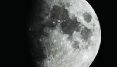მთვარე მეცხრე სახლში